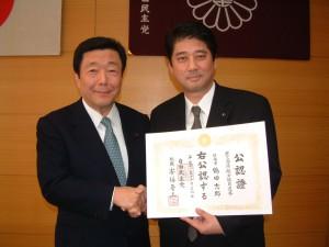 鶴田志郎を応援しています:森山裕県連会長より公認証を授与